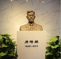 Duanlin Que Memorial Statue was completed at State Key Laboratory of Silicon Materials